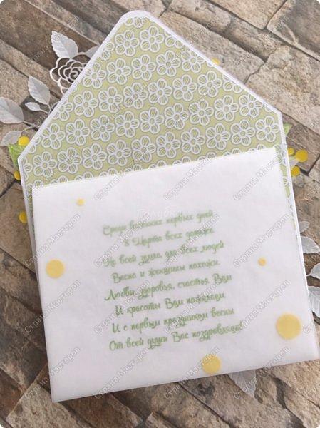 """Мне кажется, что уже каждая мастерица делала """"цветочные конвертики"""", а я в отстающих:)  Продолжаю показывать содержимое заказа. фото 8"""