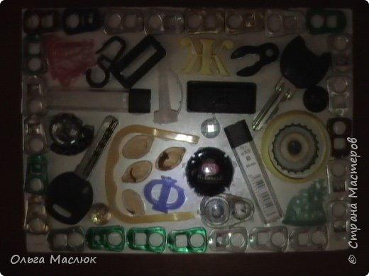 Добрый день, жители СМ! Представляю вам очередные картины с целью утилизации хлама (каждая - в черновом и чистовом варианте). фото 16