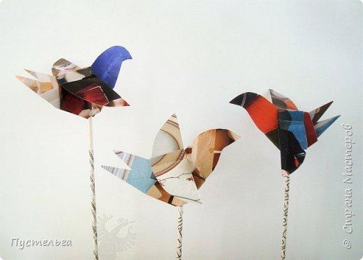 Скоро День птиц! В 2019 году птицей года по решению Союза охраны птиц России стала обыкновенная горлица - маленький изящный голубь.  Сделаем из журналов и газет птичку.