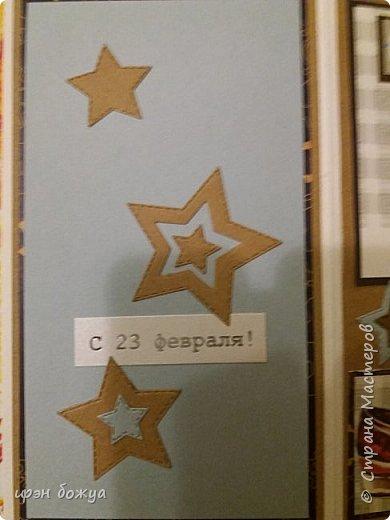 К 23 февраля делала открытки,чтобы поздравить своих мужчин,коллег по работе. Они выполнены в разных стилях. Это с карточками и готовыми надписями. фото 5