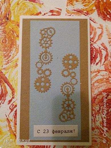 К 23 февраля делала открытки,чтобы поздравить своих мужчин,коллег по работе. Они выполнены в разных стилях. Это с карточками и готовыми надписями. фото 6