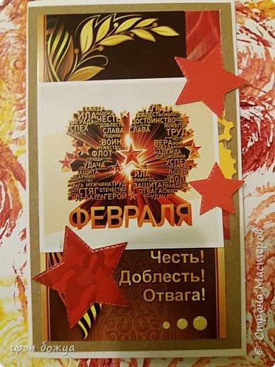 К 23 февраля делала открытки,чтобы поздравить своих мужчин,коллег по работе. Они выполнены в разных стилях. Это с карточками и готовыми надписями. фото 9