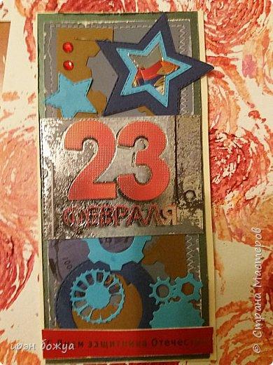 К 23 февраля делала открытки,чтобы поздравить своих мужчин,коллег по работе. Они выполнены в разных стилях. Это с карточками и готовыми надписями. фото 10