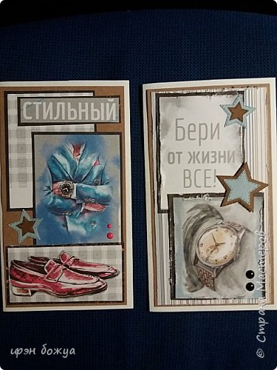 К 23 февраля делала открытки,чтобы поздравить своих мужчин,коллег по работе. Они выполнены в разных стилях. Это с карточками и готовыми надписями. фото 7