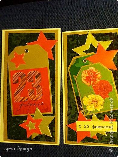 К 23 февраля делала открытки,чтобы поздравить своих мужчин,коллег по работе. Они выполнены в разных стилях. Это с карточками и готовыми надписями. фото 8