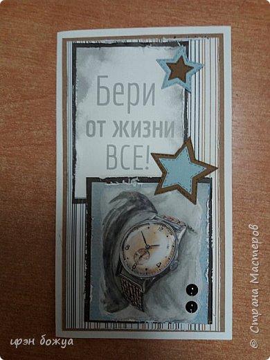 К 23 февраля делала открытки,чтобы поздравить своих мужчин,коллег по работе. Они выполнены в разных стилях. Это с карточками и готовыми надписями. фото 2