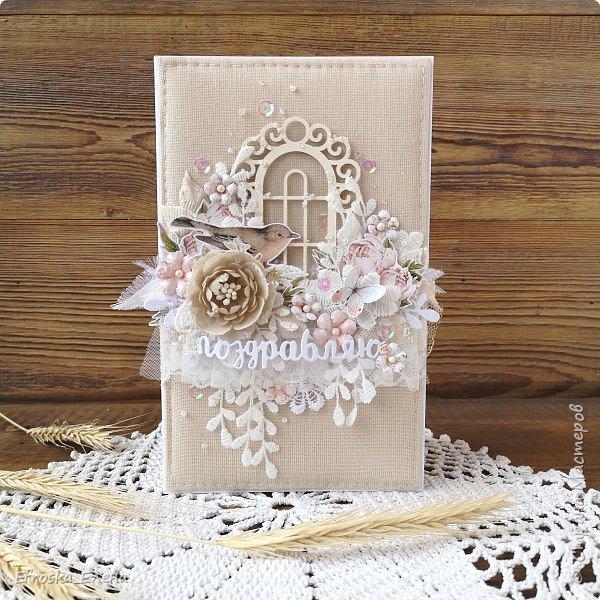 Вот и третья красавица готова! Эта открытка из ткани и композицию на ней нужно было сделать горизонтальную.