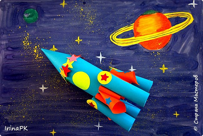 Такие ракеты делала с детьми ко Дню Космонавтики уже давно, забыла выложить. Основа ракеты - трубочка от туалетной бумаги, обклеенная цветной бумагой. Верх - конус. Сопла - накручиваем бумагу на толстый маркер, между ними - трубочки, накрученные на фломастеры. Можно скрутить ровно, а можно в виде кулечков.