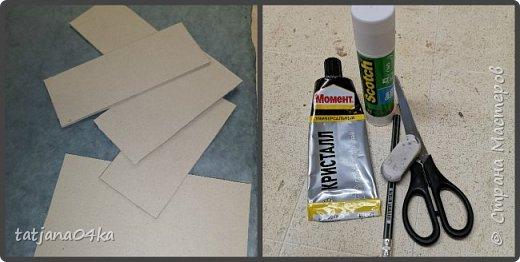 Что понадобилось для работы: 1. Картон (размер 0,3мм) 2. Оберточная бумага  3. Декоративные элементы из металла , чем  украсить коробку. 4. Клей для бумаги (ПВА, Момент Кристалл или любой другой, прочный) 5. Ножницы 6 Линейка,карандаш  Как сделать коробку,,,,Действий много, но награда не заставит себя ждать.  Для начала я вырезала картон необходимого размера  -крышку, днище   - заднюю  стенку  -для стенок понадобилось три детали  фото 1