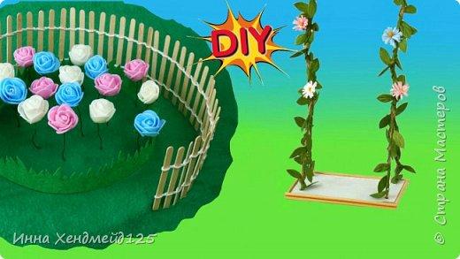 Сделала миниатюрный сад для фото и видео с куколками. Обожаю создавать такие изделия:)