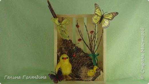 Коробочка покупная . от какого то подарка . фото 2