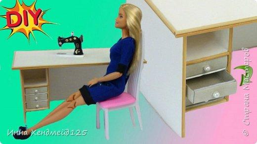 Для кукол сделала рабочий стол. Он отлично подойдет для фото с куколками и для сьемок мультиков.