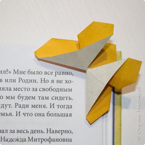 Здравствуйте всем. Делала такие закладочки для детского журнала. фото 5