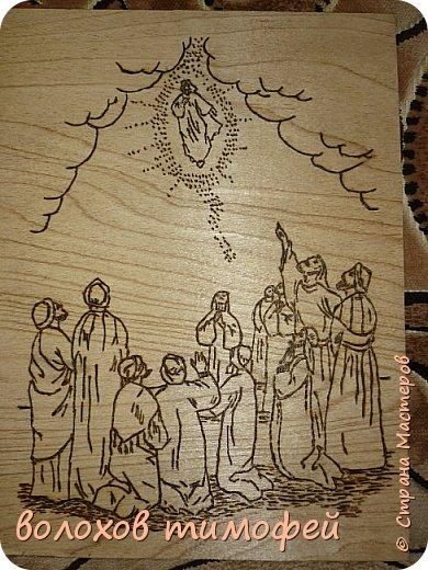 Добрый день дорогие друзья мастера давно я ничего не выкладывал, сделались у меня вот такие картины к пасхе, ну вот только не успел выложить, то уроков полно, то впр сдавал   Иисус Христос к нам спустился с небес   фото 1