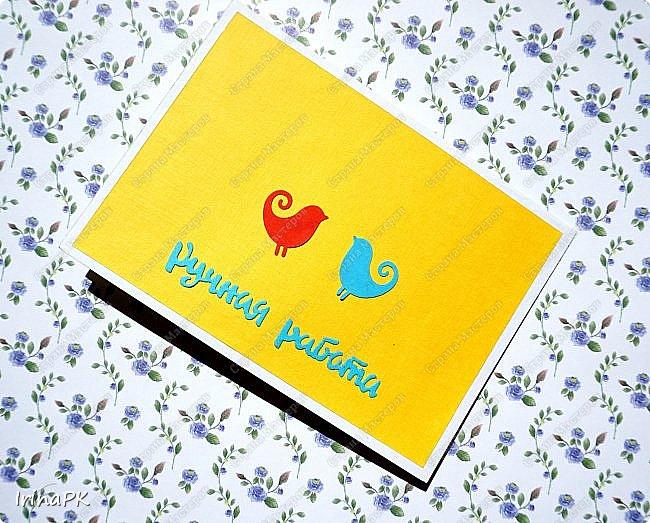 Такие открытки-пригласительные на выпускной вечер делала сотрудникам детского сада в прошлом году. Они похожи, чтобы не обидеть никого, отличаются только цветом и вариантами оформления. фото 8