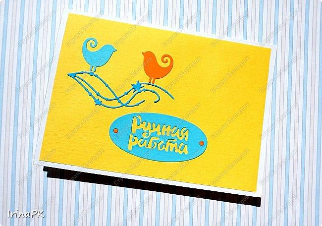 Такие открытки-пригласительные на выпускной вечер делала сотрудникам детского сада в прошлом году. Они похожи, чтобы не обидеть никого, отличаются только цветом и вариантами оформления. фото 14