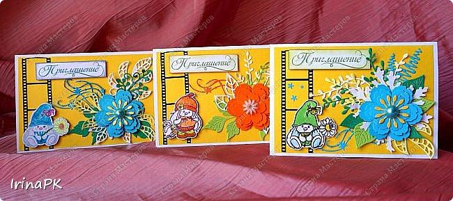 Такие открытки-пригласительные на выпускной вечер делала сотрудникам детского сада в прошлом году. Они похожи, чтобы не обидеть никого, отличаются только цветом и вариантами оформления.
