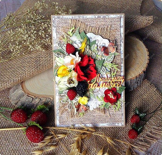 Всем здравствуйте!  Поздравляю с началом прекрасного времени года - лета и хочу показать комплект, состоящий из магнита на холодильник и открытки для любимой мамочки.   фото 8