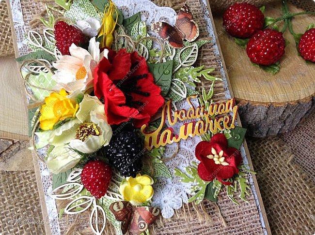 Всем здравствуйте!  Поздравляю с началом прекрасного времени года - лета и хочу показать комплект, состоящий из магнита на холодильник и открытки для любимой мамочки.   фото 9