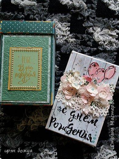 Сегодня в качестве подарков для коллег я украсила готовые коробки от конфет (справа) и коробка от косметических средств (слева). Иногда жалко выбрасывать коробки и я как хомяк складываю их. ведь не знаешь когда тебя озарит или понадобится этот материал. Это не первые коробочки которые я задекорировала. Делала я это и раньше. См. тут https://stranamasterov.ru/node/1147605  https://stranamasterov.ru/node/1146870   https://stranamasterov.ru/node/1137137  https://stranamasterov.ru/node/1097504  https://stranamasterov.ru/node/602545     https://stranamasterov.ru/node/585190  фото 13