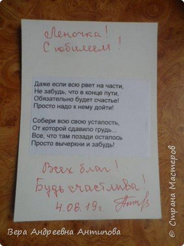 Всем добрый день! В начале июня моей коллеге было 55 лет, смастерила ей в подарок вот такую открытку конвертик в любимых ее цветах. фото 5