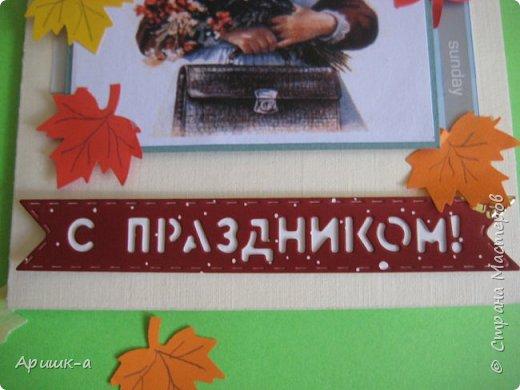 Приветствую всех, заглянувших ко мне! Поздравляю всех с началом учебного года!  Покажу открыточки, которые я сделала к 1 сентября. Эту сделала для учительницы. фото 3