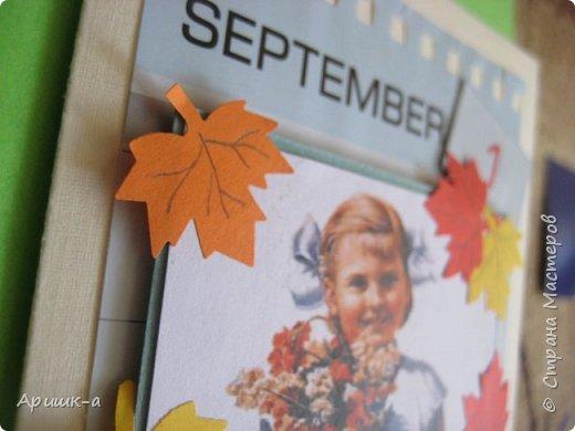 Приветствую всех, заглянувших ко мне! Поздравляю всех с началом учебного года!  Покажу открыточки, которые я сделала к 1 сентября. Эту сделала для учительницы. фото 5