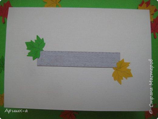 Приветствую всех, заглянувших ко мне! Поздравляю всех с началом учебного года!  Покажу открыточки, которые я сделала к 1 сентября. Эту сделала для учительницы. фото 9