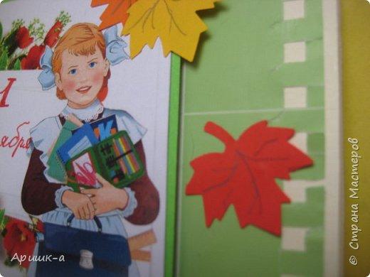 Приветствую всех, заглянувших ко мне! Поздравляю всех с началом учебного года!  Покажу открыточки, которые я сделала к 1 сентября. Эту сделала для учительницы. фото 11