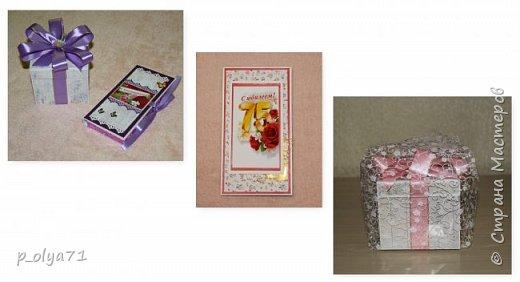 Здравствуйте!!! Очень рада всем,всем,всем!!! )) Продолжу показывать,что делала в августе-сентябре) Эти работы для знакомых и не знакомых)) Основа для коробочек,открытки и шоколадниц - акварельная бумага.
