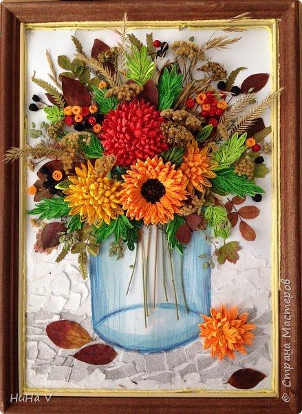 Осенний букет фото 2
