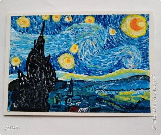 """Здравствуйте!  Ещё один пост на сегодня :-), это открытка """"Звездная ночь"""" Ван Гога.  Эту открытку нарисовала для Маши, хвастик здесь https://stranamasterov.ru/node/1181860   А тут можно посмотреть самую первую мою попытку  https://stranamasterov.ru/node/1180737   фото 1"""
