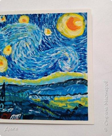 """Здравствуйте!  Ещё один пост на сегодня :-), это открытка """"Звездная ночь"""" Ван Гога.  Эту открытку нарисовала для Маши, хвастик здесь https://stranamasterov.ru/node/1181860   А тут можно посмотреть самую первую мою попытку  https://stranamasterov.ru/node/1180737   фото 3"""