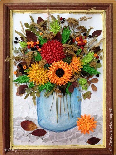 Осенний букет фото 18
