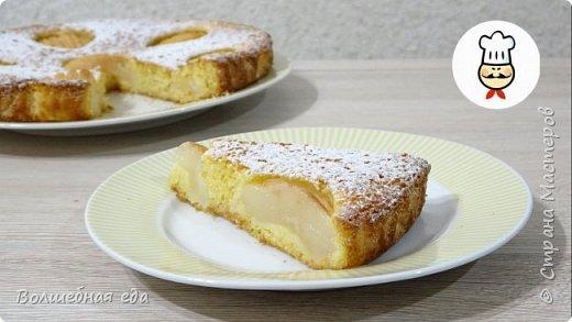 Пирог который едят СТЮАРДЕССЫ