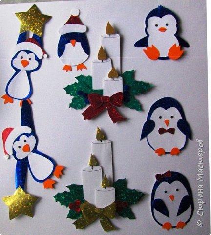Новый год - самый яркий из всех праздников в году. А вот новогодние вытынанки делают из бумаги одного цвета, обычно белого, иногда добавляя фон другого цвета. Но мне захотелось сделать их яркими, новогодними. За основу взял обычные вытынанки из интернета. Новогодние вытынанки. фото 60