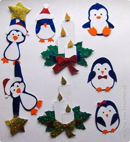 Новый год - самый яркий из всех праздников в году. А вот новогодние вытынанки делают из бумаги одного цвета, обычно белого, иногда добавляя фон другого цвета. Но мне захотелось сделать их яркими, новогодними. За основу взял обычные вытынанки из интернета. Новогодние вытынанки. фото 61