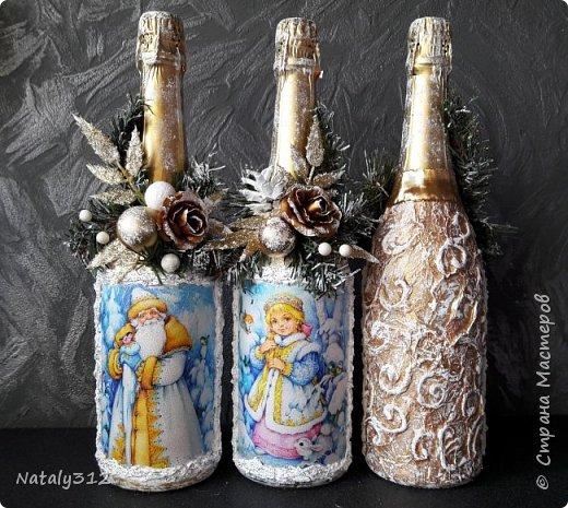 Здравствуйте, дорогие жители Страны Мастеров! Сегодня я к вам со своими бутылочками.. фото 4