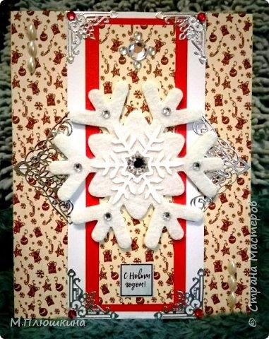 Сделалась вот такая открыточка по игре Новогодняя сказка от Елены Сокол) фото 1