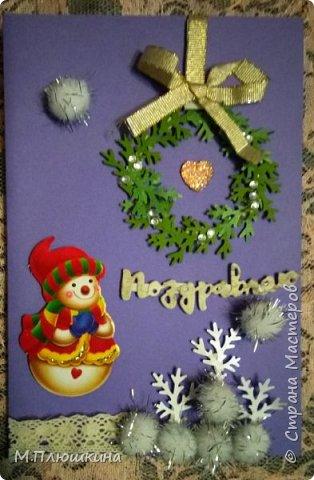 Сделалась вот такая открыточка по игре Новогодняя сказка от Елены Сокол) фото 4