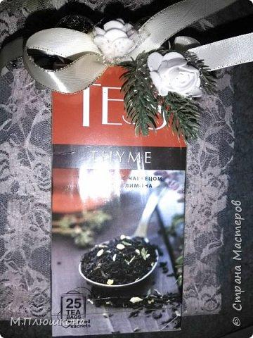 Сделалась вот такая открыточка по игре Новогодняя сказка от Елены Сокол) фото 8
