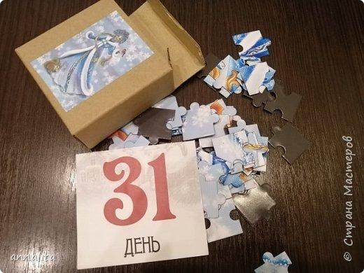 Про календарь в целом писала здесь ( https://stranamasterov.ru/node/1190390 ) Ну что же, начну описывать календарь по дням. Во-первых, из-за того, что календарь отрывной, подарки класть некуда. Я решила, что дети будут искать подарки. Но и не все задачки могли поместиться на отрывном листочке. Поэтому они сначала по подсказке искали задачку, из которой узнавали место с подарками. Задачки, конечно же решала старшая, но младшему очень нравилось искать. И именно он первым после пробуждения бежал к календарю, будил сестру, чтобы она прочитала, что же там написано. фото 2