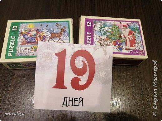 Про календарь в целом писала здесь ( https://stranamasterov.ru/node/1190390 ) Ну что же, начну описывать календарь по дням. Во-первых, из-за того, что календарь отрывной, подарки класть некуда. Я решила, что дети будут искать подарки. Но и не все задачки могли поместиться на отрывном листочке. Поэтому они сначала по подсказке искали задачку, из которой узнавали место с подарками. Задачки, конечно же решала старшая, но младшему очень нравилось искать. И именно он первым после пробуждения бежал к календарю, будил сестру, чтобы она прочитала, что же там написано. фото 32