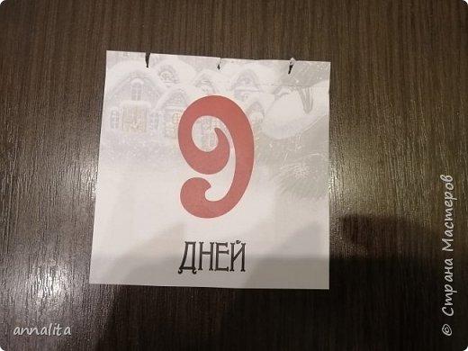 Про календарь в целом писала здесь ( https://stranamasterov.ru/node/1190390 ) Ну что же, начну описывать календарь по дням. Во-первых, из-за того, что календарь отрывной, подарки класть некуда. Я решила, что дети будут искать подарки. Но и не все задачки могли поместиться на отрывном листочке. Поэтому они сначала по подсказке искали задачку, из которой узнавали место с подарками. Задачки, конечно же решала старшая, но младшему очень нравилось искать. И именно он первым после пробуждения бежал к календарю, будил сестру, чтобы она прочитала, что же там написано. фото 49