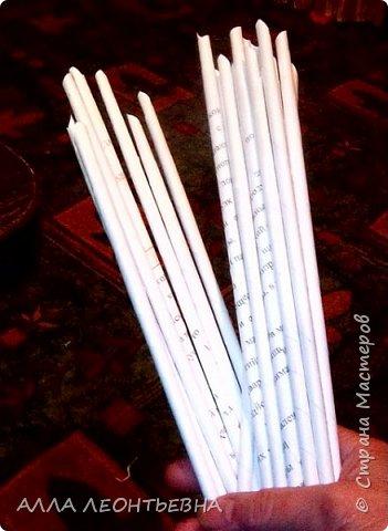 Моя первая работа из бумажных трубочек. Увлекло не на шутку! Плести пробовала, но это сложно, а просто из трубочек творить совсем легко! фото 4