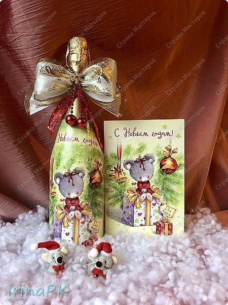 25 января наступил год Крысы (Мыши). Как всегда,по традиции к каждому Новому году делаю декупаж из открыток с символом года, и этот год не исключение.  фото 21
