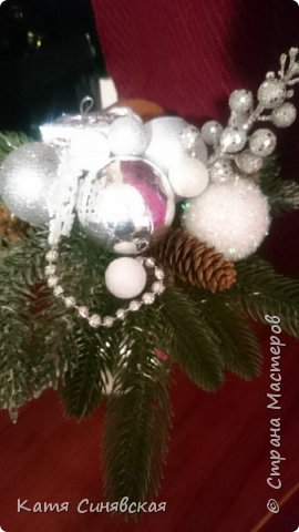 Вот такая новогодняя композиция в вазе у меня получилась) фото 3