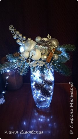 Вот такая новогодняя композиция в вазе у меня получилась) фото 1