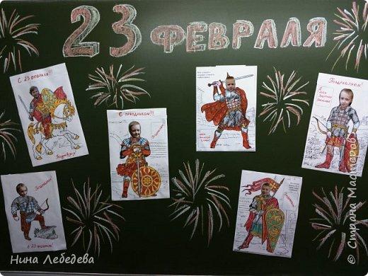 Эта идея не новая и тем более не моя, но хочется поделиться, как мы поздравили девочек и мальчиков в классе с праздниками.  фото 10