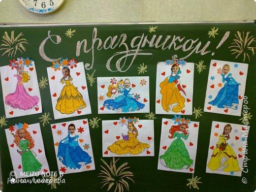 Эта идея не новая и тем более не моя, но хочется поделиться, как мы поздравили девочек и мальчиков в классе с праздниками.  фото 1
